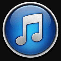 Rumor Apple Introducing New Music Service Next Week